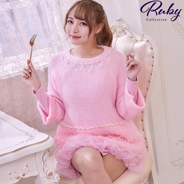 上衣 珍珠網紗層次拼接針織長袖上衣-Ruby s 露比午茶