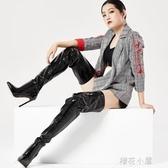 【定制】36-46碼膝上靴細高跟新款彈力靴性感超長大腿靴尖頭套筒靴男女『櫻花小屋』