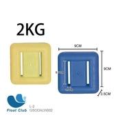 自由潛水 環保鉛塊 日型 2kg 顏色隨機 (超過5公斤限宅配-10公斤限自取或運費自付)