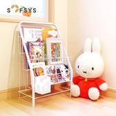 兒童書架繪本架書報架落地雜志架展示架鐵藝小書架3層 YYP 走心小賣場