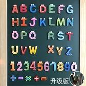 木質數字軟磁性貼字母磁貼冰箱貼黑板吸鐵石【步行者戶外生活館】