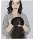 頭頂補髮片 捲髮髮片 全真髮-大波浪 雙...