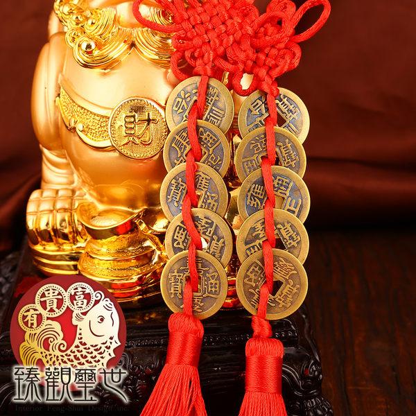 五帝錢 銅錢純銅五帝錢紅繩吊飾2條 含開光 臻觀璽世 IS4381