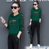 大碼連帽T恤休閒運動服套裝女士春秋新款時尚韓版寬鬆兩件套氣質 年前鉅惠