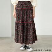 ❖ Autumn ❖ 分層碎花飄逸長裙 - Green Parks