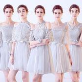 伴娘服 灰色短款露肩連身裙新款韓版小禮服時尚中長款裙子 DR21253【Rose中大尺碼】