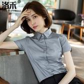 短袖襯衫 短袖襯衫女職業OL女裝正裝夏季白色襯衣工裝工作服春新年禮物