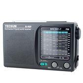 收音機 Tecsun/德生 R-909老人收音機全波段便攜老式年fm調頻廣播半導體迷你小型微型復古隨身聽
