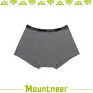 【Mountneer 山林 男 排汗開洞四角內褲《鐵灰色》】11K77-11/透氣內褲/排汗內褲/四角褲