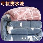 棉被 法萊絨被子加厚保暖學生全棉被芯冬被單人宿舍雙人春秋被冬天棉被