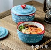 陶瓷泡麵碗個性帶蓋家用湯碗宿舍麵碗可愛創意大碗學生碗食堂飯碗 KV412 『小美日記』
