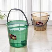 大號透明手提桶加厚塑料洗衣桶洗車清潔收納水桶耐摔家用手提水桶 DR2876  【KIKIKOKO】