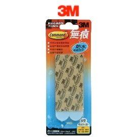 3M 無痕防水膠條補充包『大型膠條』