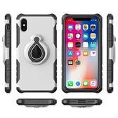 【SZ35】 iPhone X 雨滴指環支架手機殼蘋果X水滴車載磁吸防摔iX手機保護套