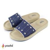 Paidal 愛心鉚釘一片式膨膨氣墊美型厚底拖鞋涼鞋-牛仔藍