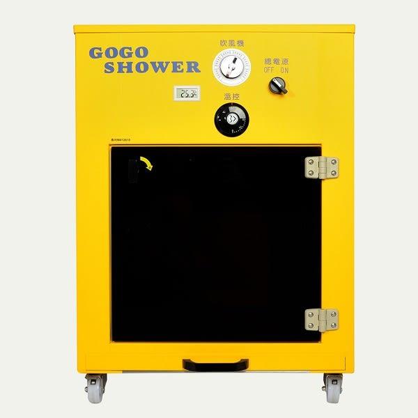【GOGOSHOWER狗狗笑了】大黃蜂 中型雙馬達除菌烘毛箱