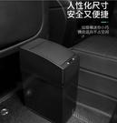 智能垃圾桶 智能感應汽車內用置物儲物桶車上前排后排收納創意家用【新品上架】