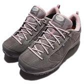 HI-TEC Equilibrio Bellini Low I WP WS 貝里尼 灰 粉紅 郊山越野 戶外鞋 女鞋【PUMP306】 O005699051