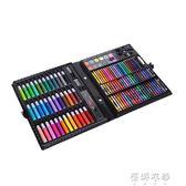 兒童繪畫文具套裝150件水彩筆蠟筆畫筆禮盒 美術培訓繪畫工具YYP  蓓娜衣都