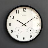 簡約現代帶溫度計濕度計掃秒靜音圓形客廳臥室辦公石英鐘錶掛鐘 易貨居