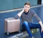 迷你登機箱18寸行李箱包女士24小型旅行箱子商務拉桿箱男20寸韓版 芥末原創