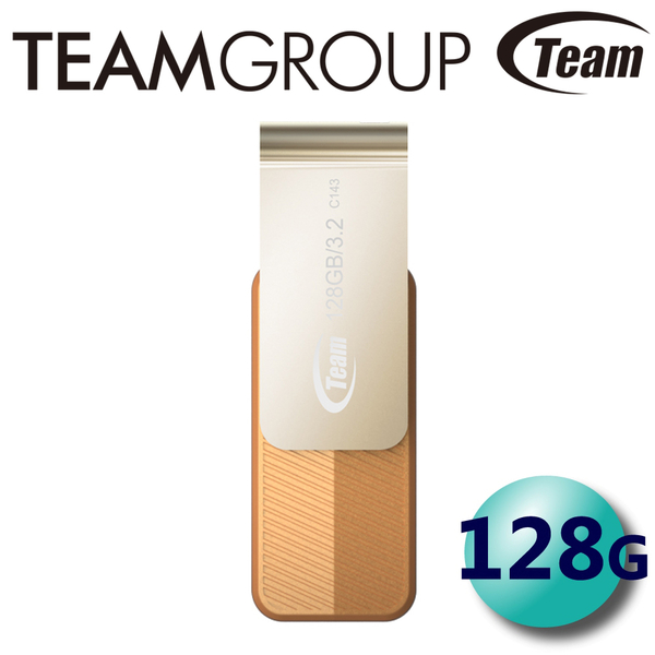 Team 十銓 128G 128GB Color Series C143 USB3.2 彩轉碟 隨身碟