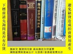 二手書博民逛書店civil罕見procedure 民事訴訟法 英文原版 黑皮Y2