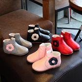 秋冬季新款女寶寶二棉鞋子1-2-3歲女童加絨公主小皮鞋保暖短靴子   TS2334 【寶貝兒童裝】