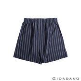 【GIORDANO】男裝高品味沈穩條紋配色四角褲(20 條紋海軍藍X藍)