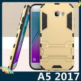 三星 Galaxy A5 2017版 變形盔甲保護套 軟殼 鋼鐵人馬克戰衣 全包帶支架 矽膠套 手機套 手機殼