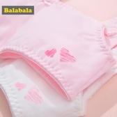 巴拉巴拉女童內衣小背心發育期9-12歲學生女大童小女孩兒童文胸棉