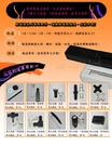 瘋搶商品 軌道條 1米 數位燈城 LED Light-Link 投射燈專用 LED軌道燈 MR16/AR111/E27