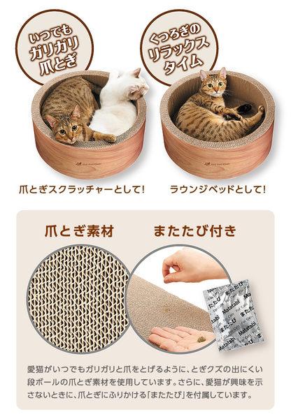 PetLand寵物樂園《日本GariGari 》mju 時尚木紋-圓筒造型貓抓板-2XL號直徑50cm貓玩具/貓窩