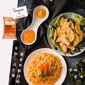 【新世代廚娘期間限定】金沙料理組 (鹹蛋黃醬500g+ 鹹蛋黃風味灑粉2gx20包/組)