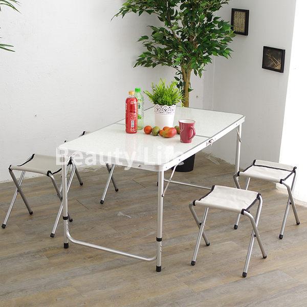 摺疊桌椅 休閒椅折疊 桌 餐桌椅 收納露營桌 牛津布 TRENY 一桌四椅《生活美學》