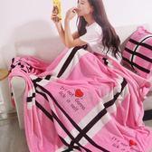空調毯時尚網紅全棉夏被空調被單人夏涼被芯雙人薄被子蓋毯     古梵希igo