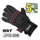 WAY JYG-006 透氣、保暖、防風、防滑、防水、耐寒手套多用途合一