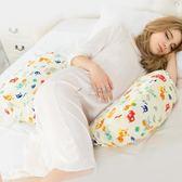 孕婦U型枕 孕婦枕頭U型枕多功能托腹枕  側睡枕睡覺抱枕靠枕睡枕用品 俏女孩