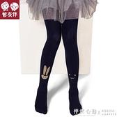 兒童連褲襪春秋款女童中厚打底褲女孩白色舞蹈襪寶寶長筒襪連身襪怦然心動