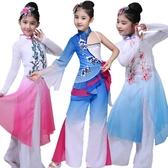 降價兩天 兒童古典舞服-兒童秧歌服演出服女童幼兒舞蹈服表演服裝