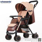 智兒樂嬰兒推車可坐可躺輕便折疊四輪避震新生兒嬰兒車寶寶手推車igo 【PINKQ】