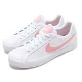 Nike 休閒鞋 Wmns Nike Court Royale AC 白 粉紅 低筒 女鞋 【PUMP306】 AO2810-107