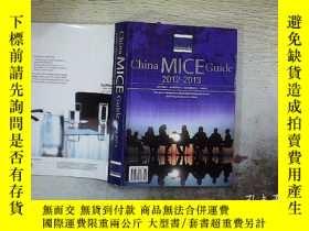 二手書博民逛書店CHINA罕見MICE GUIDE 2012-2013Y2030