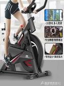 動感單車家用室內健身車鍛煉健身器材運動腳踏自行車健身 交換禮物  YXS