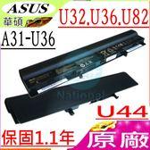 Asus 電池(原廠)-華碩 電池- U32,U32U,U32JC,U36,U36JC,U36SD,U44,U82U,A41-U36,A42-U36