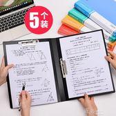 A4文件夾雙夾多層學生用試捲樂譜透明插頁袋資料冊文件盒 道禾生活館