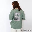 「Summer」迷你標語照片打印純棉落肩圓領短袖T恤 (提醒 SM2僅單一尺寸) - Sm2
