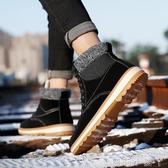馬丁靴冬季男鞋保暖加絨東北雪地靴加厚棉鞋高筒潮英倫風男士靴子 蘿莉小腳ㄚ