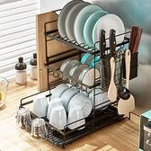 廚房置物架用品用具碗碟餐具收納架碗筷收納盒碗櫃洗放晾瀝水碗架 韓美e站ATF