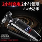電動刮鬍刀8W大動力數顯電量USB充電式電動剃須刀全身水青山市集